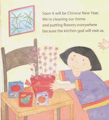 Lanterns and Firecrackers: A Chinese New Year Story - Festival Time! (Paperback)